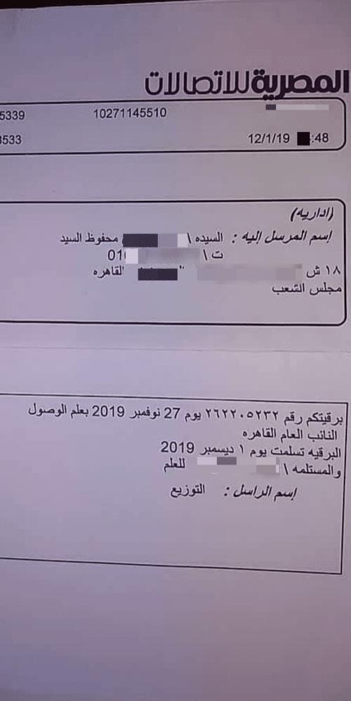 Solafa Magdy Sallam