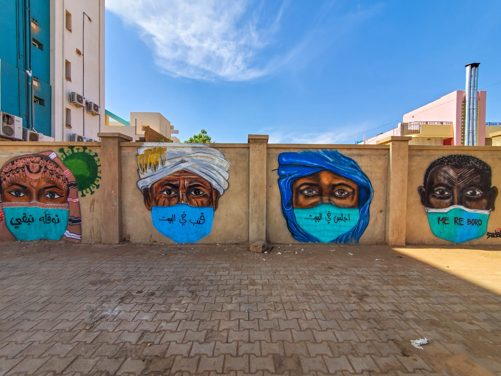Mural by Assil Diab 'Sudalove' which is part of a self-initiated street art campaign on the coronsvirus pandemic. The mural located in Mashtal Street, Khartoum won a dissemination award from UNESCO & i4policy in 2020. Courtesy of the artist.