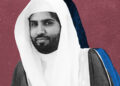 Judge Abdulaziz bin Safar al-Harthy was born in Taif City in Saudi Arabia. In 2012, al-Harthy obtained a master's degree from Imam Muhammad bin Saud University, according to records in the King Fahad National Library.