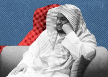 Mufarreh al-Jundub